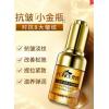 梵西六胜肽原液抗皱面部精华液玻尿酸原液美容专用官方旗舰店正品