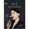 雅萌YAMAN家用美容仪器提拉紧致ACE射频仪电子美容仪法令纹细纹