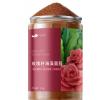 玫瑰籽海藻面膜小颗粒天然泰国美白淡斑祛斑补水保湿美容院专用